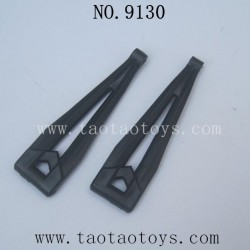 XINLEHONG Toys 9130 Parts-Rear Upper Arm 30-SJ08