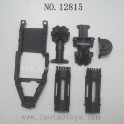 HBX 12815 Parts-Gear Box Housing