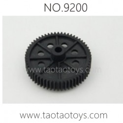 PXTOYS 9200 PIRANHA Parts-Speed Reduction Gear
